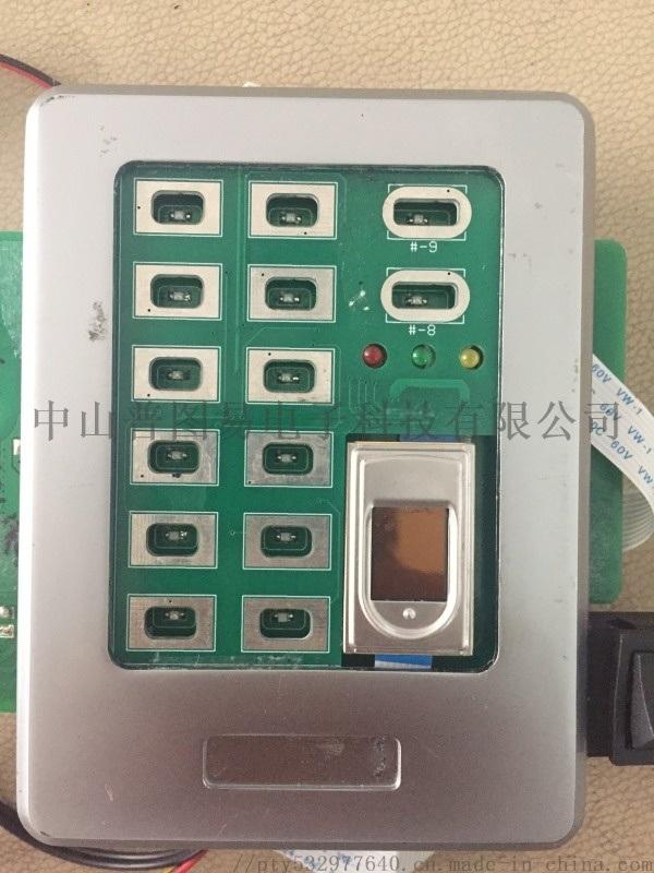 开发设计wifi蓝牙指纹密码锁PCB电路板控制器