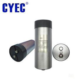 高压铝壳电容器CDC 330uF/1200V