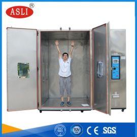 大型恒温恒湿试验箱_步入式恒温恒湿试验房厂家定制