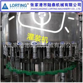 果汁饮料、茶饮料热灌装三合一机组 全自动灌装设备