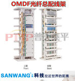 504芯光纤总配线架(OMDF/MODF)