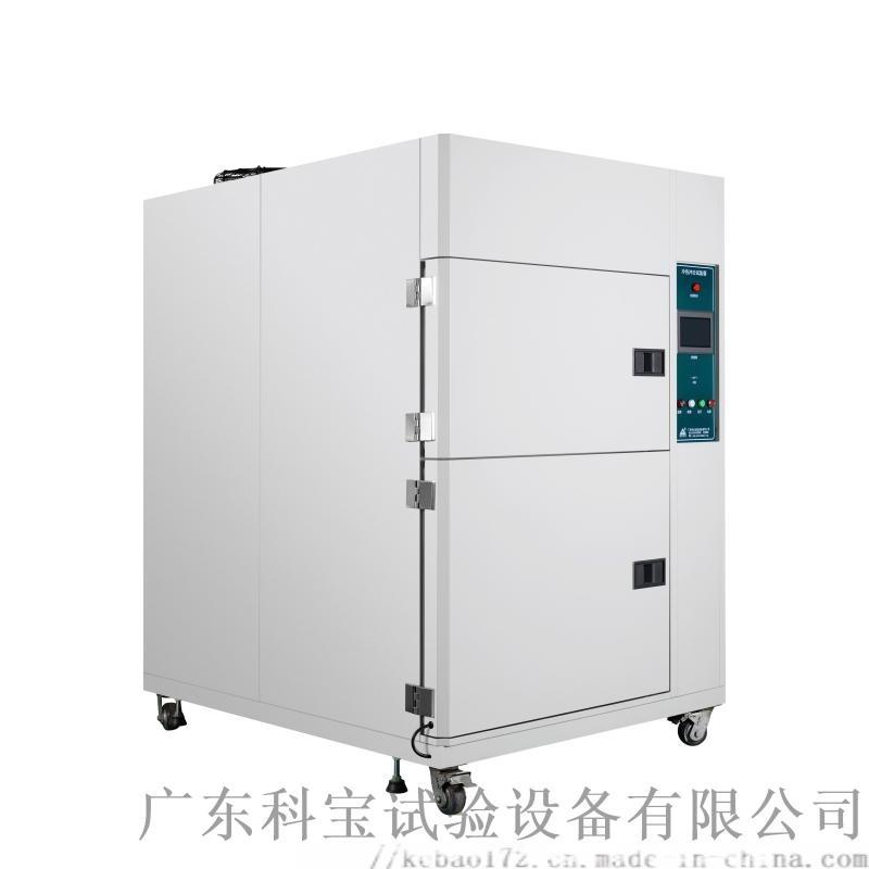 吊篮式冷热冲击测试箱 80L金属冷热冲击测试箱