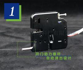 电磁锁厂家 7267带推杆 存包柜锁 直流12V