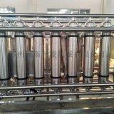 厂家直销水处理设备现货供应 污水处理