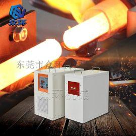 东莞超高频焊接加热机