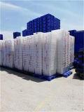 武隆縣塑料筐蔬菜週轉筐週轉箱帶鐵柄塑料箱