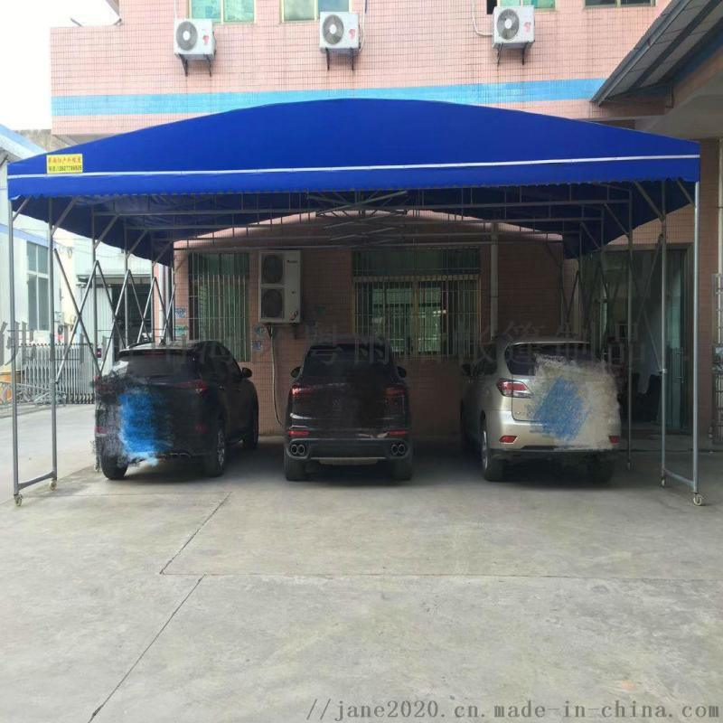 粵雨陽戶外停車篷活動推拉帳篷遮陽擋雨棚廠家直銷