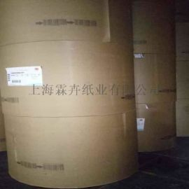五金机器零件包装防锈纸
