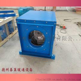 无蜗壳离心风机ISQ-425/500/575