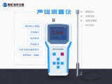 国彪声强测量仪 清洗机声功率频率检测 声压计