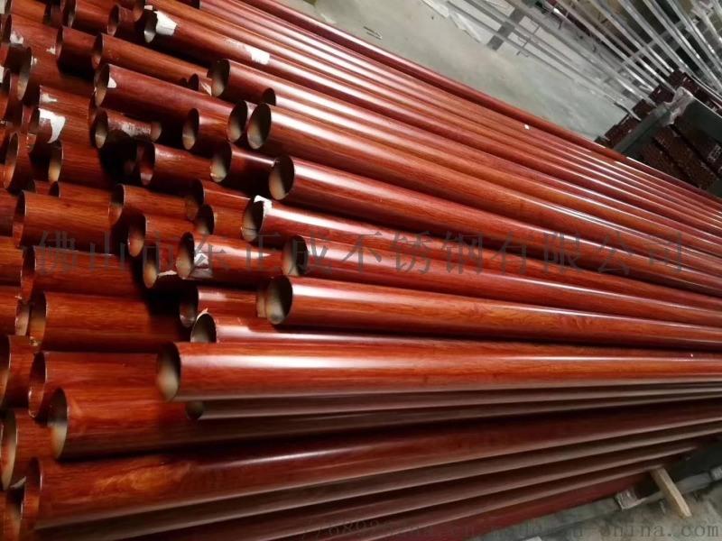 苏州304不锈钢彩色管,钛金不锈钢圆管
