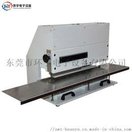 珠海分板机,led铝基板分板机,铡刀式铝基板分板机-HYVC-3