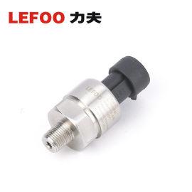 压力传感器 油水气压差变送器 通用型精密传感器