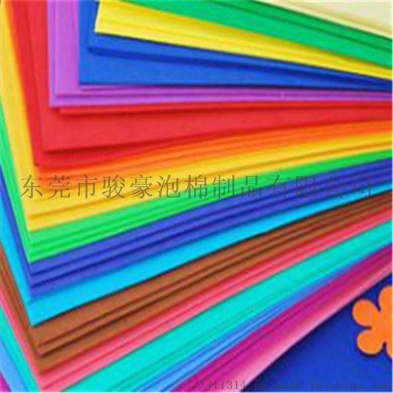 木浆棉抹布极细纤维木桨棉抹布可定制
