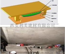 凤县桥梁支座灌浆料 无收缩灌浆料价格