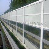 透明聲屏障,重慶高鐵隔音牆,廠區降噪聲屏障批發