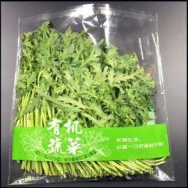 效果比较好的茎叶菜寿司食品包装膜双面防雾保鲜膜