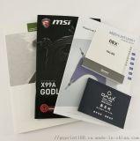 單黑產品說明書,摺頁產品說明書