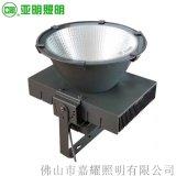 亞明照明400W600W800WLED塔吊燈