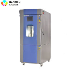 恒温恒湿试验箱 提供标准和非标环境试验设备