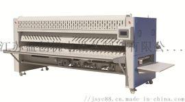 江苏盈创折叠机ZD-3300