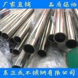 貴州不鏽鋼圓管現貨,304不鏽鋼圓管