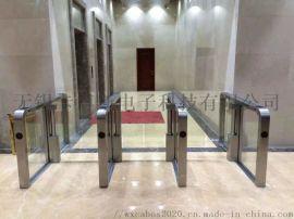 江苏,南京,苏州,无锡学校地下车库接送系统