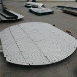 焦化再生塔金属304筛板塔盘316L筛孔塔盘的应用