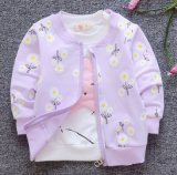 春秋季外套1-2岁儿童新款童装3  洋气薄款开衫  春装上衣