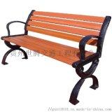 貴州世騰公共木製公園椅