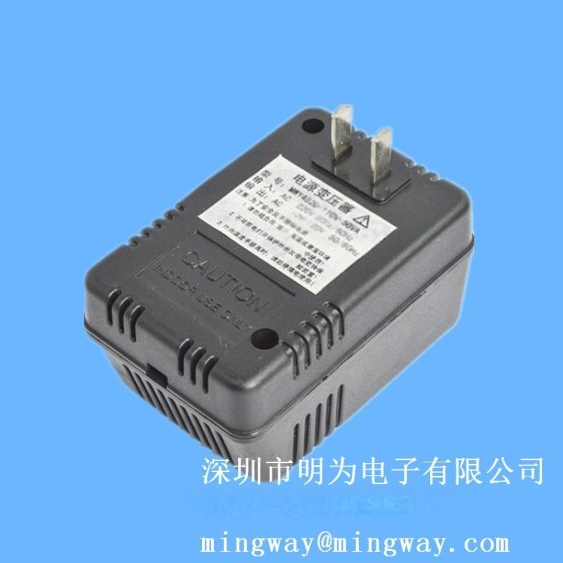 廠家定製AC/AC電壓轉換器 全銅繞制變壓器