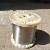 不鏽鋼絲軟態微絲生產供應