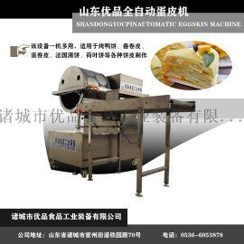 现货蛋皮机  春卷皮机   烤鸭饼机
