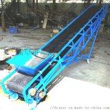砖块装车输送机 水平再爬坡皮带输送机