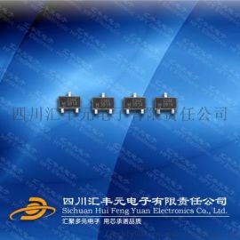 霍尼韦尔线性贴片霍尔传感器SS39ET
