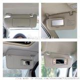 镜框遮阳板 高周波塑胶熔接机 高频射灯 光栅保护 便于操作安全