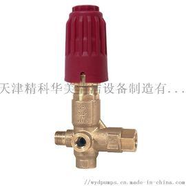 VB350意大利原装进口调压阀价格优惠