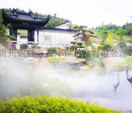 贵州超细清水雾设备-人造水雾景观-微雾冷雾景观