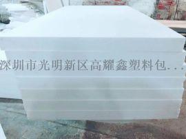 佛山泡沫板 包装泡沫定做 eps泡沫板材保利龙泡沫生产厂家