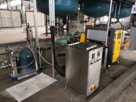 活性氧化铝高速研磨分散机