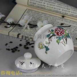 景德镇陶瓷茶叶罐 密封带盖家用储存罐子普洱茶具茶仓