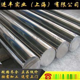 抗氧化耐腐蚀304L不锈钢