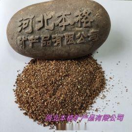 本格直销 蛭石   宠物垫材 园艺蛭石1-3蛭石