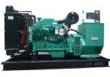 CUMMINS 450kw柴油发电机技术参数及报价