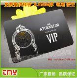 创意金属会员卡定制 VIP卡金属会员卡
