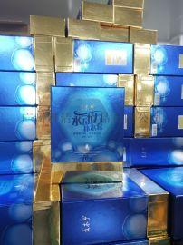 广州雅清化妆品有限公司生产水动力套盒补水储水