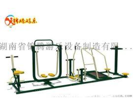 湖南户外健身器材小区公园 室外多功能健身器材