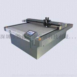 自动裁切机、玻璃纤维切割机