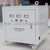 武漢三相隔離變壓器SG10kva380V變220V