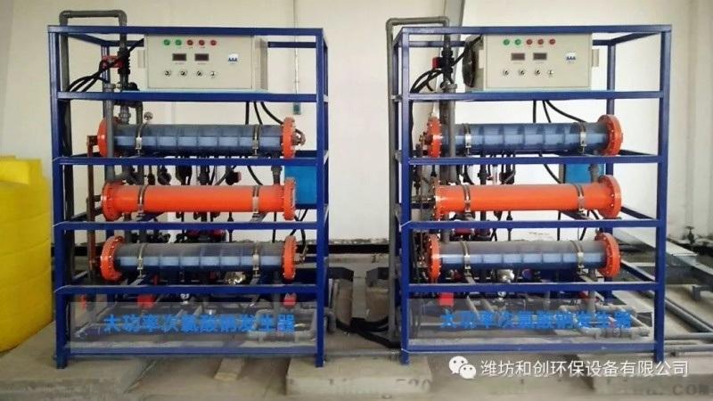 集成式水廠消毒設備/電解食鹽次氯酸鈉發生器